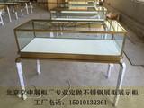 高档不锈钢珠宝展示柜眼镜手表展柜玻璃柜台陈列柜精品柜北京定做