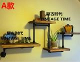 简约个性创意复古工业水管展示架上墙置物架铁艺壁挂书架艺术装饰