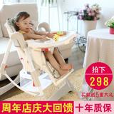 特价多功能婴儿餐桌椅可折叠便携式宝宝餐椅小孩吃饭座椅儿童椅子