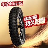 超值童车配件铝圈钢圈12141618寸儿童自行车前轮后轮车圈轮胎车轮