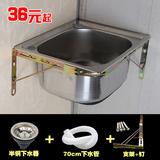 厨房不锈钢水槽 洗菜盆 洗碗池 洗手盆 大小单槽带支架套餐
