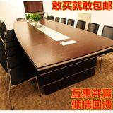 工厂现货大型板式会议桌长桌简约办公桌开会桌环保条形桌椅椭圆形