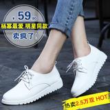 春季小白鞋真皮平底鞋板鞋平跟休闲女鞋英伦风白色系带单鞋女皮鞋
