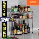 调料架子置物架台面厨房灶台放调味品厨柜不锈钢油盐酱醋收纳2层