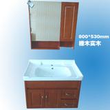 成都三鑫实木橡木浴室柜厂价直供,多种尺寸款式可选,可定制颜色