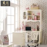欧式转角电脑桌 直角书桌 书台 写字台 左右 办公桌书柜书架组合