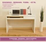 电脑桌台式家用带书架简约现代书柜组合桌折叠儿童书桌双人桌床上