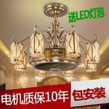 欧式隐形风扇吊灯 负离子风扇灯吊扇灯电扇灯客厅卧室餐厅美式led