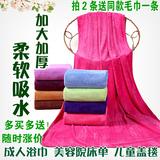 超细纤维浴巾比纯棉吸水成人抹胸女夏季大毛巾超大美容院床单