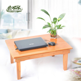 楠竹炕桌实木飘窗桌榻榻米茶几小炕桌床上用电脑桌可折叠特价