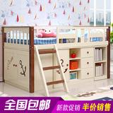 实木儿童床带护栏男孩女孩书桌衣柜组合1 1.2米单人储物床半高床