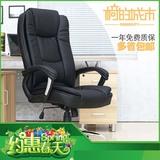 椅的城市包邮家用办公可躺电脑电竞游戏皮椅子老板职员升降旋转