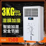 家用湿膜加湿机无雾静音办公室商用增湿器大容量工业加湿器