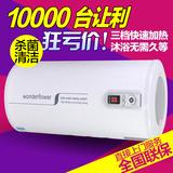 正品樱花圆桶储水式速热电热水器 40L50l60L80升沐浴洗澡特价