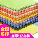 eva儿童拼图爬行垫榻榻米幼儿园地垫卧室地板泡沫拼接加厚60 60