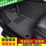 新老款奥迪Q5Q3Q7 A6L A4LA3A8L专用全包围汽车脚垫 双层环保丝圈