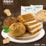 新良全麦面包粉 全麦面粉面包面粉 烘焙原料 高筋粉 高筋面粉500g