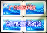 特价hinedisk云储32G SATA2 SSD固态硬盘拆机MLC非64G.16G