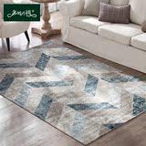 土耳其进口客厅茶几毯现代美式地毯 床边地毯  精品推荐