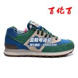 百伦百/新品代购复古鞋男鞋女鞋情侣运动鞋慢跑步鞋 New/ML574OHT