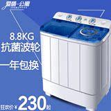 家用双桶双缸半全自动小型迷你洗衣机带甩干机脱水机儿童婴儿宝宝