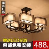 现代新中式吊灯简约长方形客厅LED水晶灯餐厅创意仿古卧室灯具饰