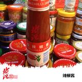 天天新鲜潮汕本地特产(辣椒酱)一瓶3元 汕头同城金平蔬菜配送
