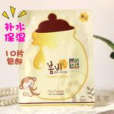 【10片包邮】 正品防伪 春雨蜂胶蜂蜜面膜 保湿补水抗敏 孕妇可用