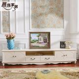 简约储物柜欧式茶几电视柜组合客厅小户型韩式宜家地柜矮柜包邮