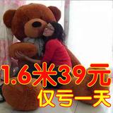 正版泰迪熊布娃娃超大号公仔毛绒玩具熊熊抱抱熊抱枕1.6米熊包邮