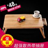 大学生寝室床上用小书桌可折叠升降小桌子笔记本电脑桌竹子写字桌
