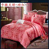 提花贡缎四件套全棉1.8米床丝棉婚庆床品1.5米/2.0米欧式床单式