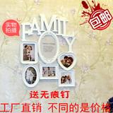 包邮6格Family组合连体相框照片墙家庭整体悬挂创意田园挂墙相框