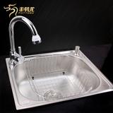丰特龙 不锈钢方形单槽水槽套餐 大单槽 厨房洗菜盆洗菜池水槽