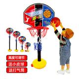 儿童篮球架室内可升降宝宝投篮框儿童蓝球架小孩篮球架投篮架篮筐