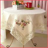 欧式高档桌布布艺棉麻长方形田园丝带绣花餐桌台布客厅茶几布盖巾