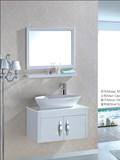 太空铝浴室柜0.75米洗手盆洗衣柜卫浴柜组合特价促销不包邮M-3008
