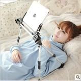 折叠创意通用支架 床上平板支架 iphone懒人手机支架苹果ipad支架