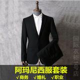 男士西服套装商务休闲修身韩版青年深灰西装新郎结婚礼服职业正装