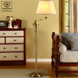 现代简约书房落地灯欧式创意个性美式乡村落地台灯客厅卧室全铜灯