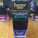 美国正品代购Butter London七不含最安全指甲油孕妇可用 11ml