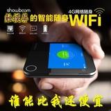 手由宝无线wifi随身迷你路由器便携车载电信联通移动4G上网卡中继