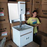 特价欧式浴室柜PVC组合洗漱台洗脸盆小户型卫生间储物吊镜柜现货