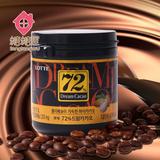 【糖糖屋】韩国进口巧克力 LOTTE乐天72%纯黑巧克力豆86g罐装