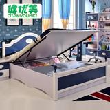 欧式儿童家具套房儿童床男孩 单人床青少年床王子床1.5米储物床