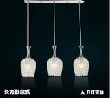水晶餐厅吊灯三头餐厅灯创意个性吧台阳台灯led单头饭厅餐吊灯具