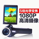 英耐特 A6高清自拍家用手持数码摄像机1080P夜视DV照相机录像专业