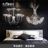 欧式水晶吊灯客厅led北欧艺术吊灯卧室现代简约餐厅创意个性吊灯