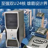 戴尔/DELLT5500图形工作站 双U至强x5650 24核视频渲染剪辑主机