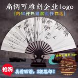 包邮 中国风8寸10寸男女印花绢布扇纸扇男扇 中国风扇子折扇 甩卖